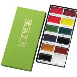 GANSAI Set de Godets Aquarelle
